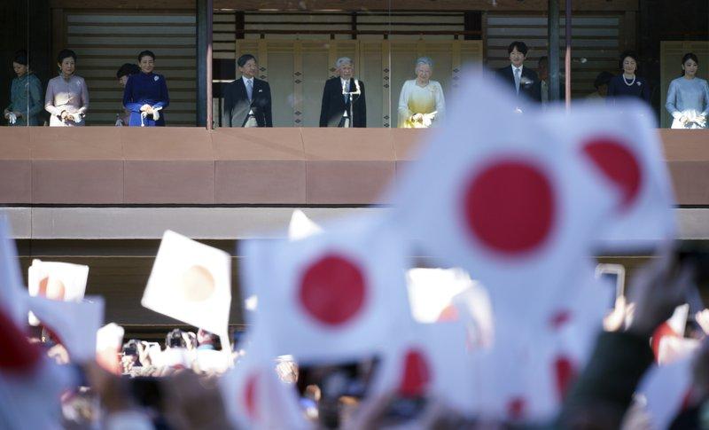 Akihito, Naruhito
