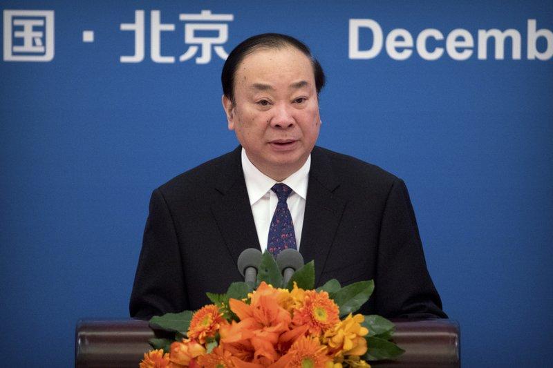 Wang Yi, Huang Kunming