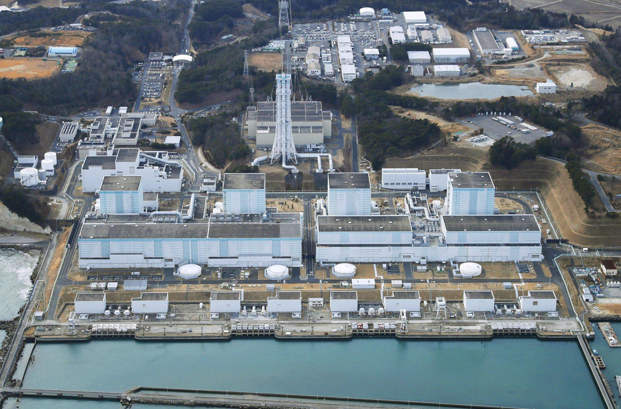 Japanese utility eyes scrapping 2nd Fukushima nuclear plant