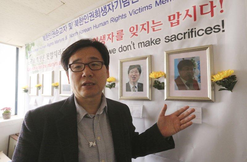 Kim Kyou Ho