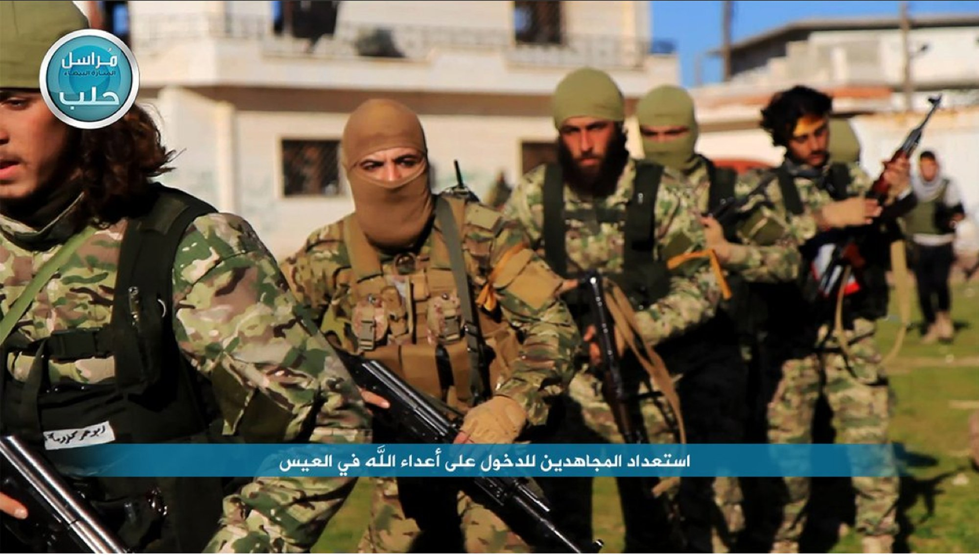 Amnesty documents 'chilling' abuses by armed groups in Syria