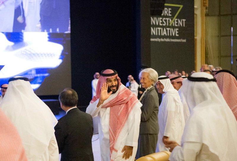 Mohammed bin Salman, Christine Lagarde