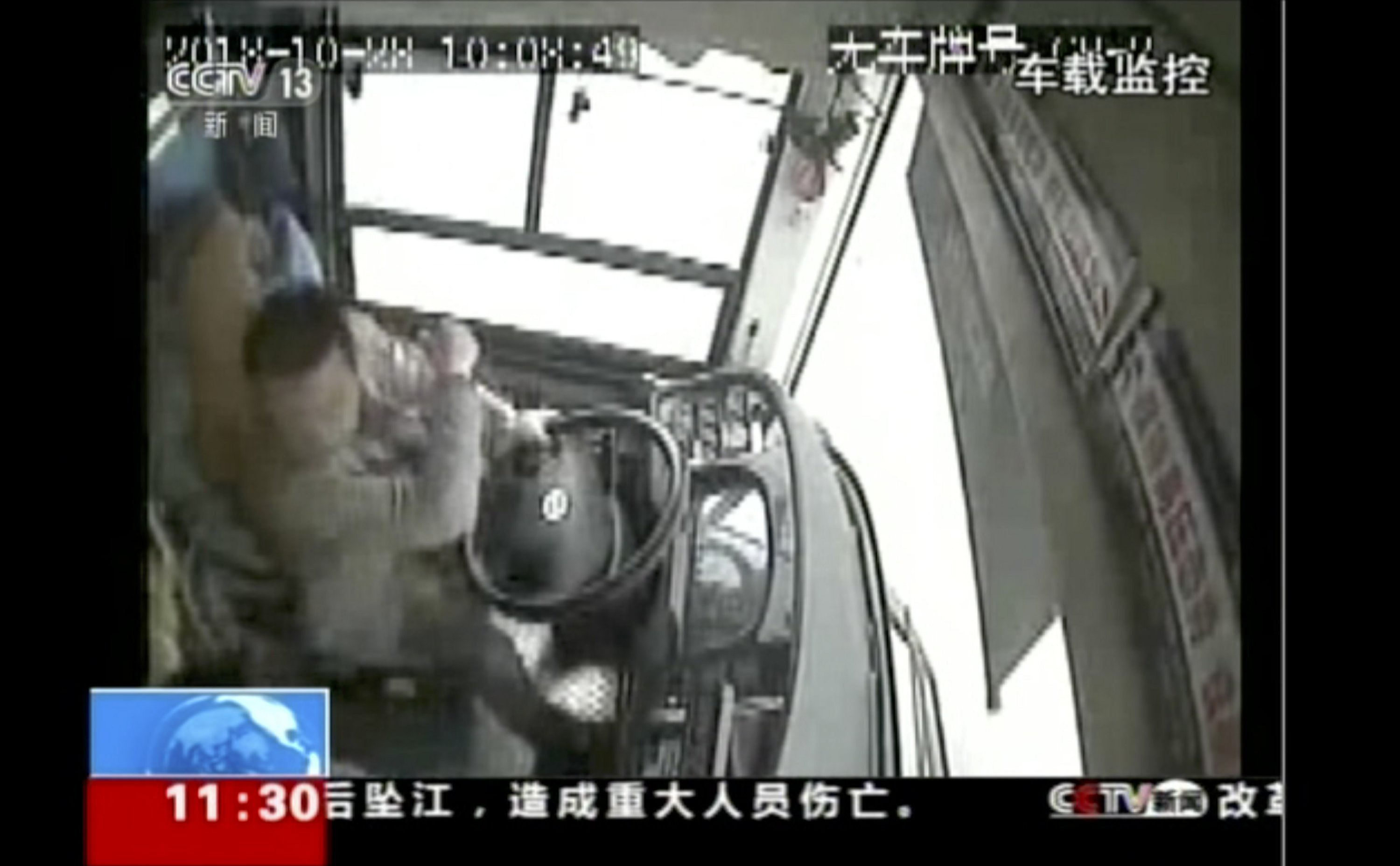 Woman fought with driver, causing bus to fall in China river