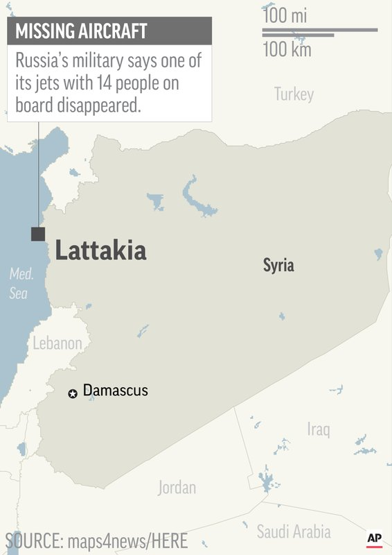 apnews.com - AP Staff - The Latest: Russia says Syrian missile brought down aircraft