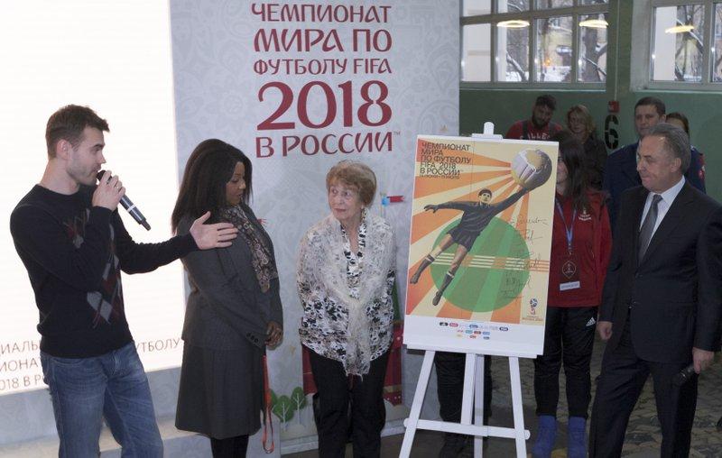 Igor Akinfeev, Fatma Samoura, Valentina Yashina, Vitaly Mutko