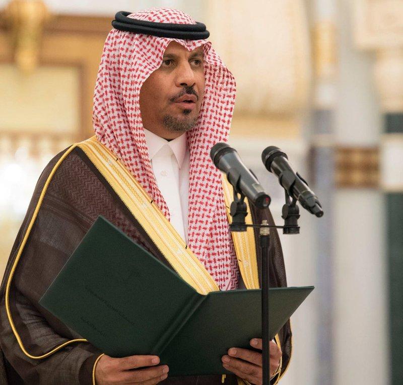Khalid bin Ayyaf al-Muqrin
