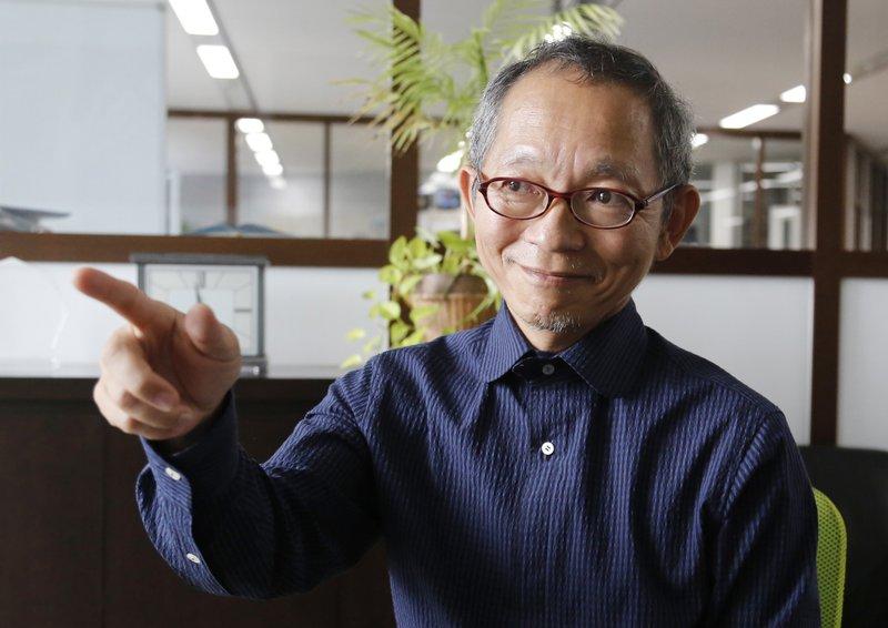 Yasuo Kida