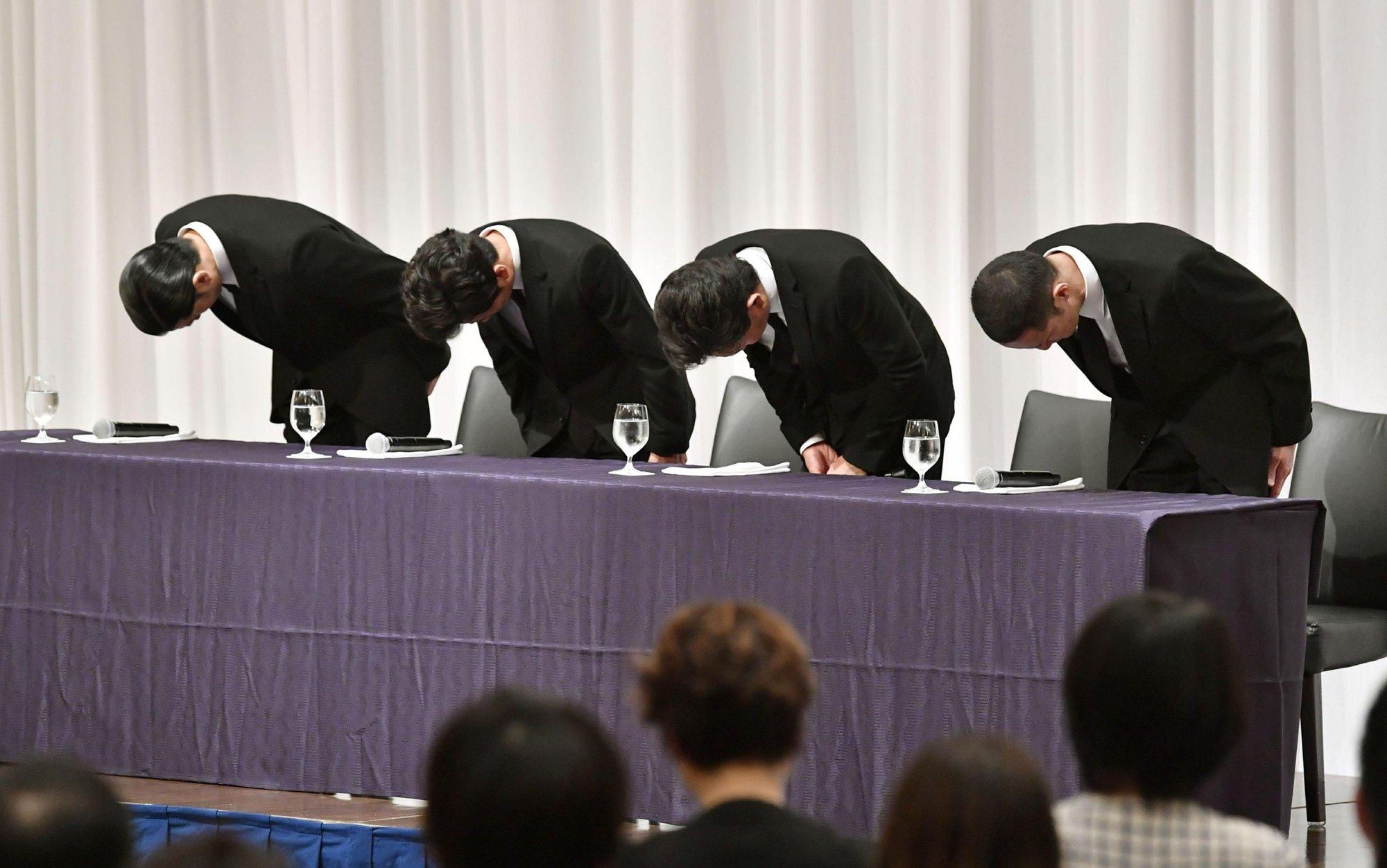 Joshima shigeru wife sexual dysfunction