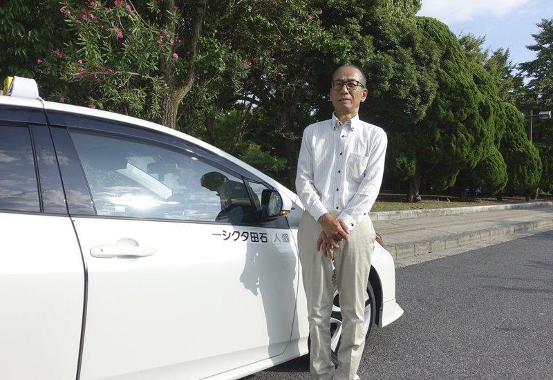 Tamio Ishida