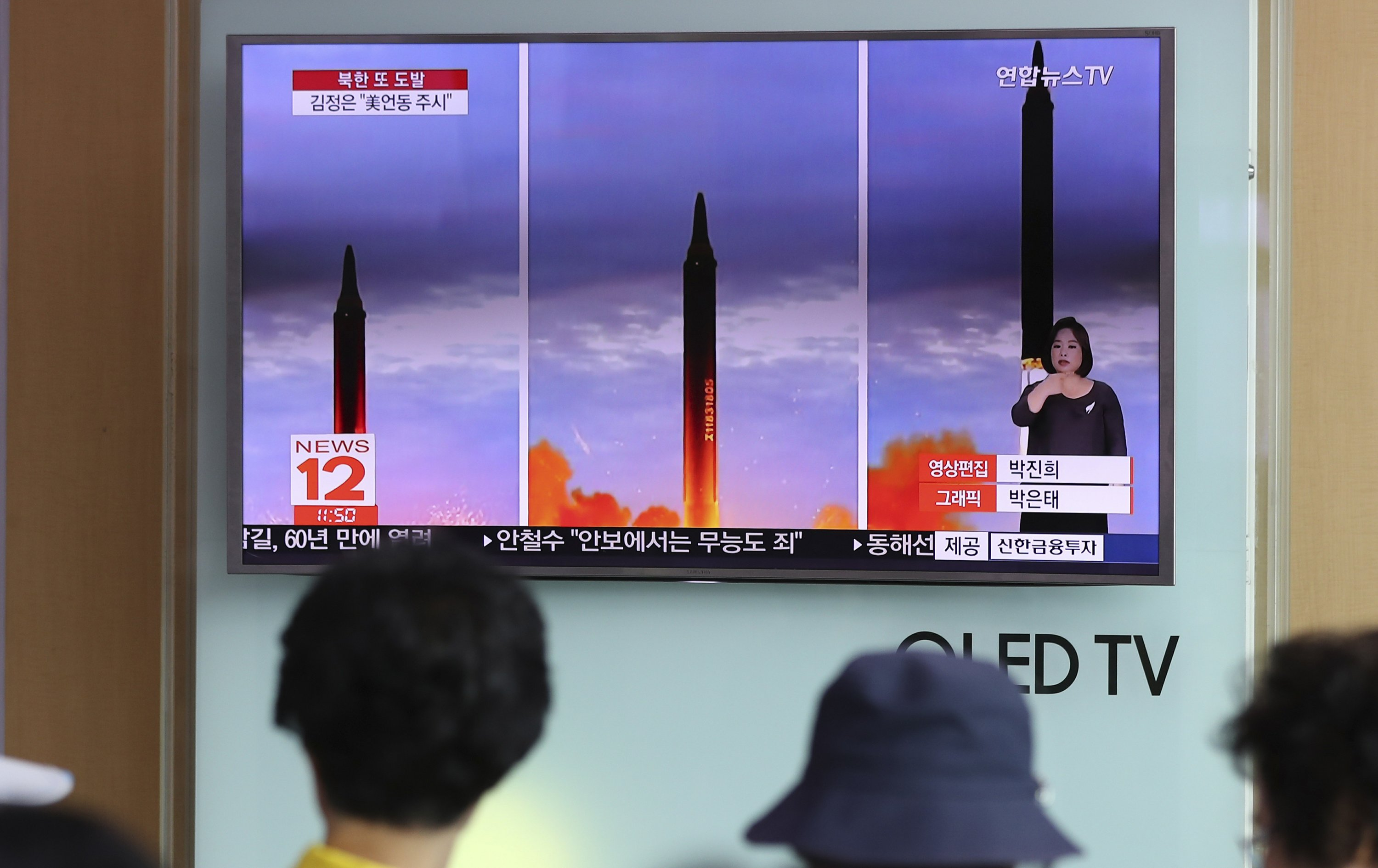Will North Korea Make Missiles Over Japan The New Normal