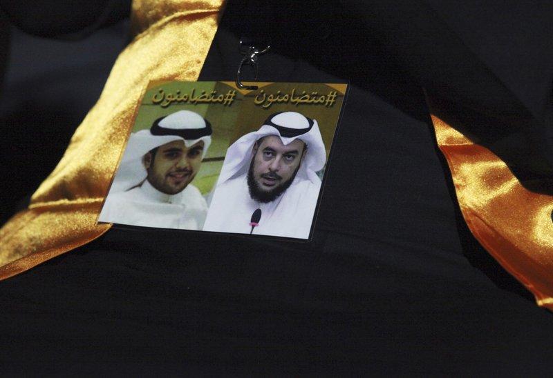 Jamaan al-Herbish, Abdullah al-Herbish
