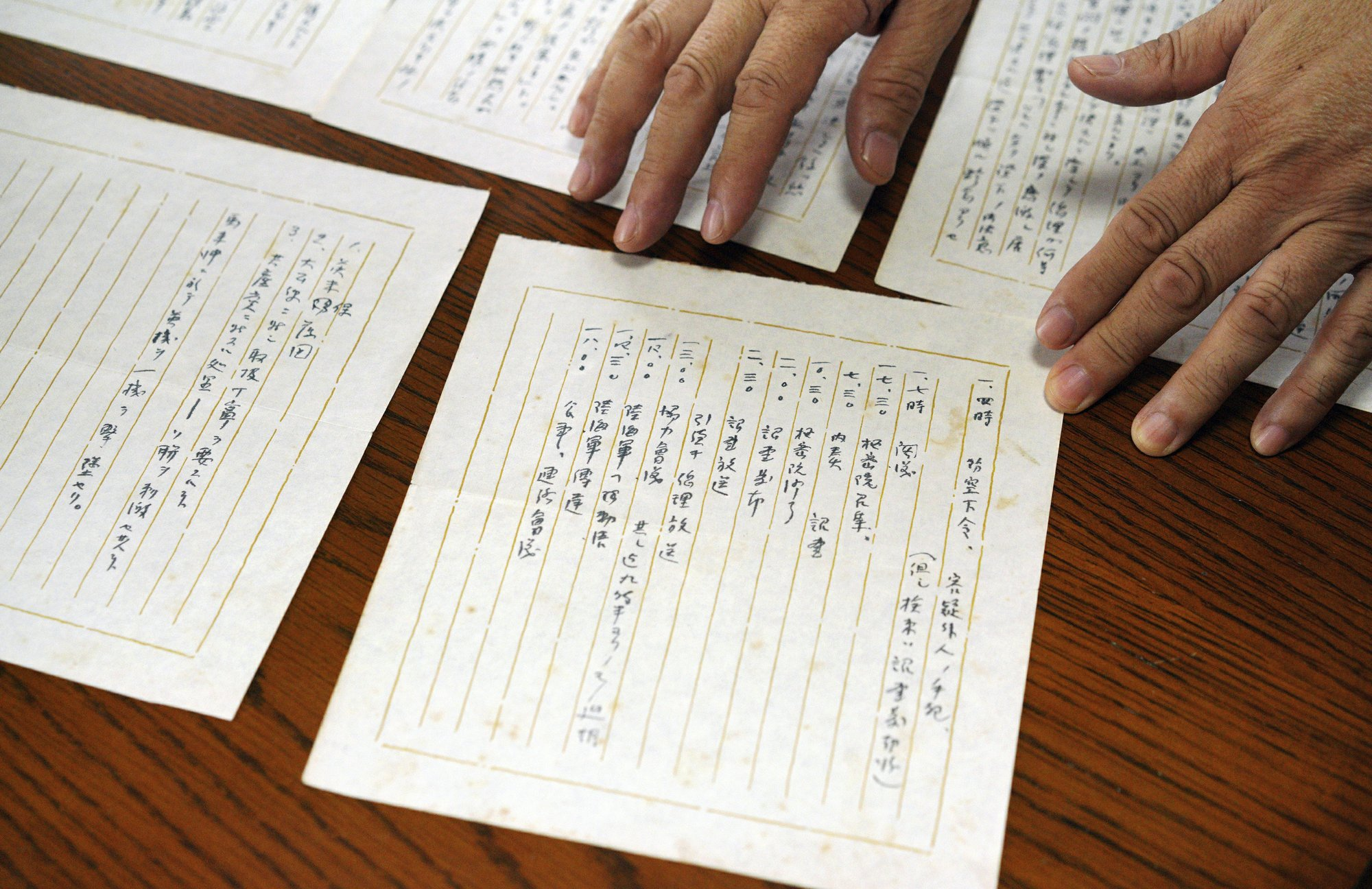 Released memo points to Hirohito's role in Pearl Harbor raid