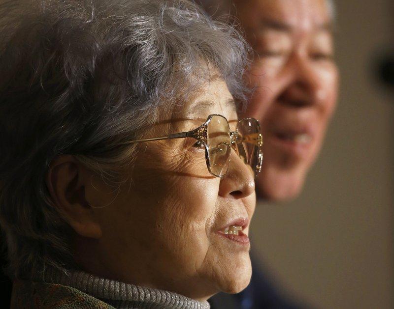 Shigeru Yokota, Sakie Yokota