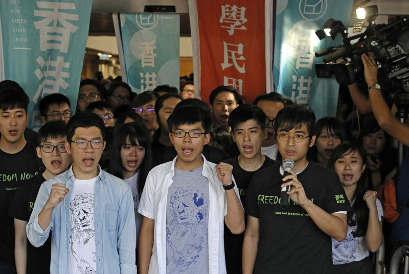 Joshua Wong, Nathan Law, Alex Chow