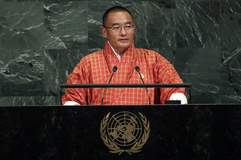 Lyonchoen Tshering Tobgay