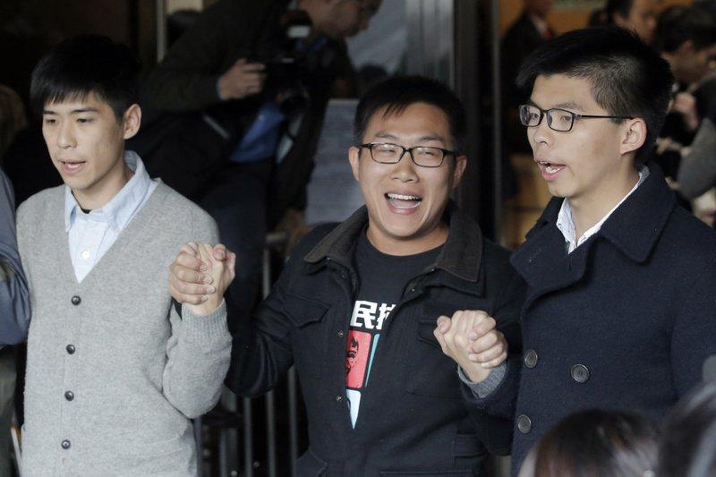 Joshua Wong, Raphael Wong, Lester Shum