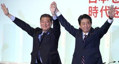 Shinzo Abe, Shigeru Ishiba