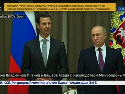Raw: Assad and Putin Meet in Sochi