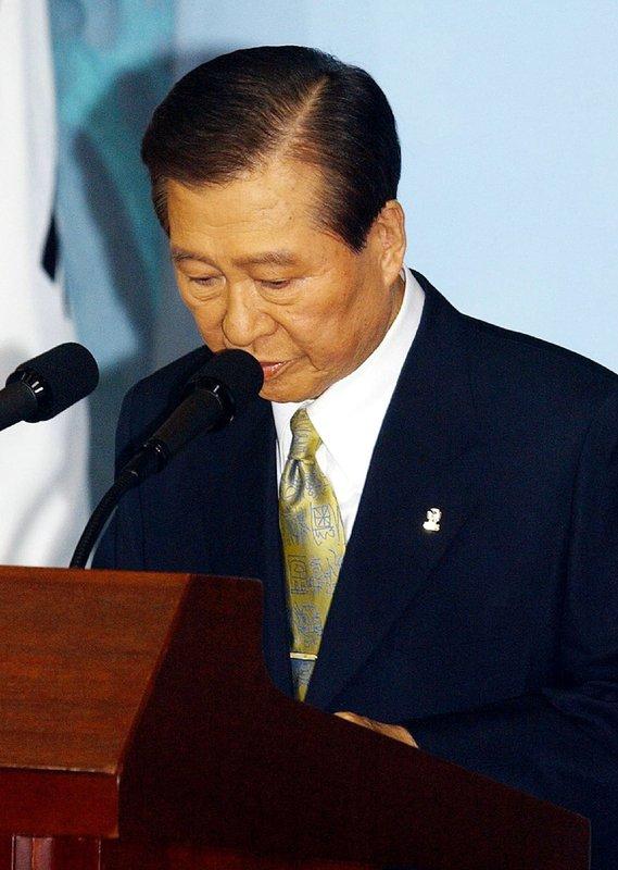 Kim Dae-jung