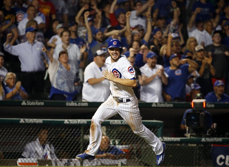 official photos 450ab 2547c Chicago Cubs loaded, ready for World Series title defense