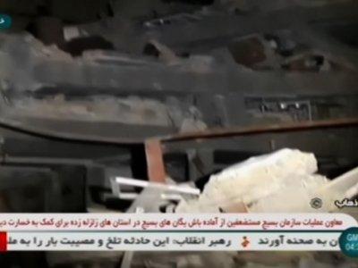 Raw: Hundreds Dead in Iran-Iraq Earthquake