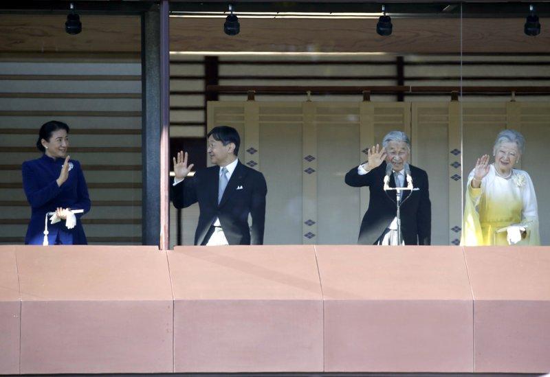 Akihito, Michiko, Naruhito, Masako