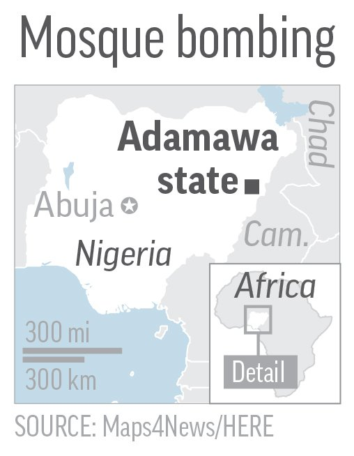 NIGERIA MOSQUE