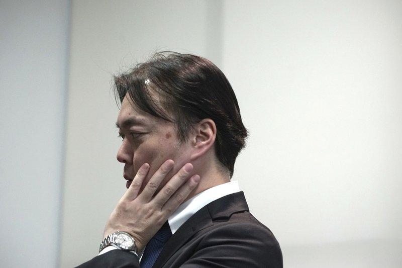 Koichiro Iizuka