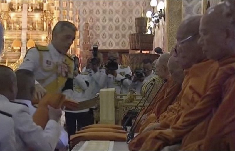 Maha Vajiralongkorn Bodindradebayavarankun