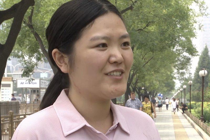 Ma Hongshuo