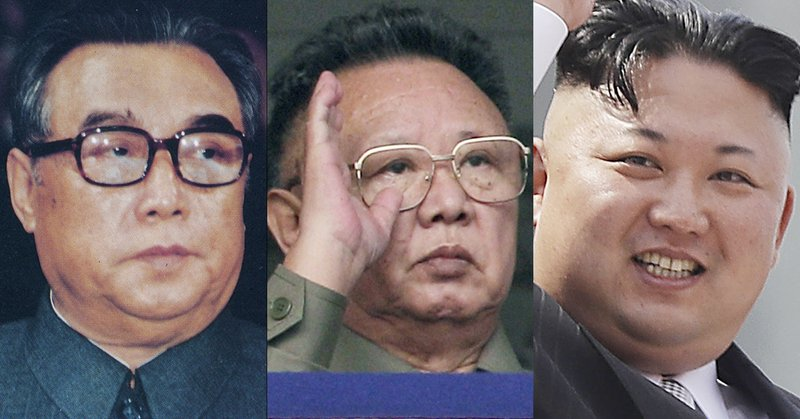 North koreas nuclear weapons advancements under the 3 kims in this combination of file photos north korean leaders from past to present from left to right kim il sung in 1980 kim jong il in 2010 and kim jong un thecheapjerseys Choice Image