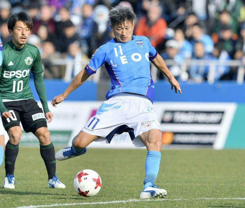 Kazuroshi Miura