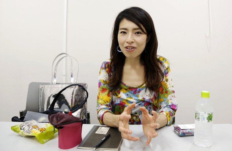 Yuka Kubo