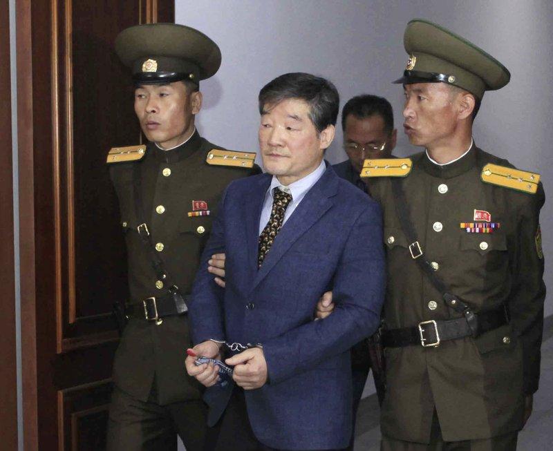 Kim Dong Chul