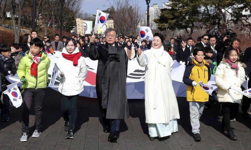Moon Jae-in. Kim Jung-sook