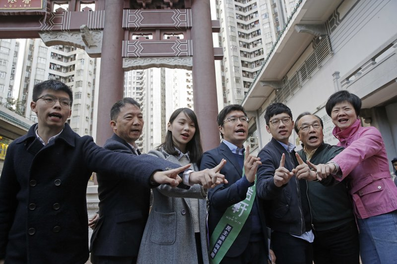 Au Nok-hin, Joshua Wong, Agnes Chow Ting, Nathan Law