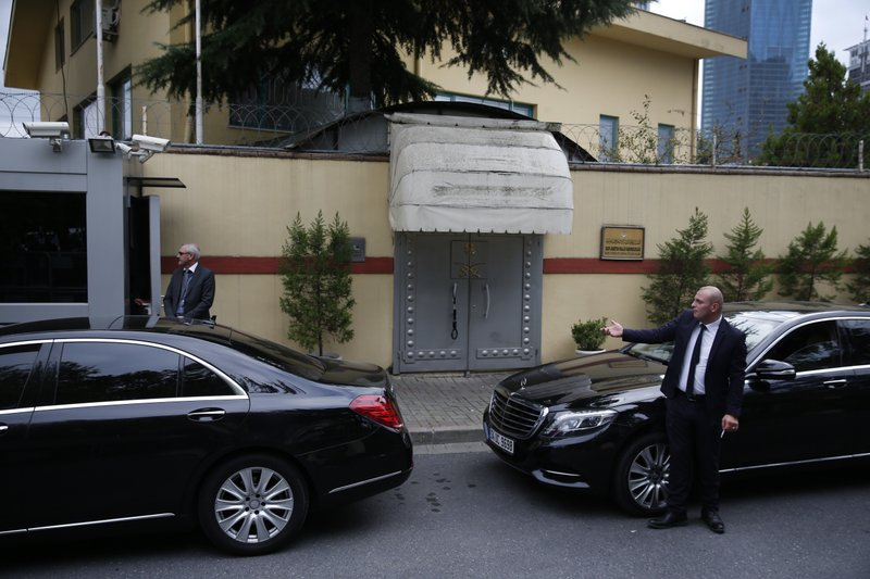 US Investigators Probe Khashoggi's Disappearance in Turkey