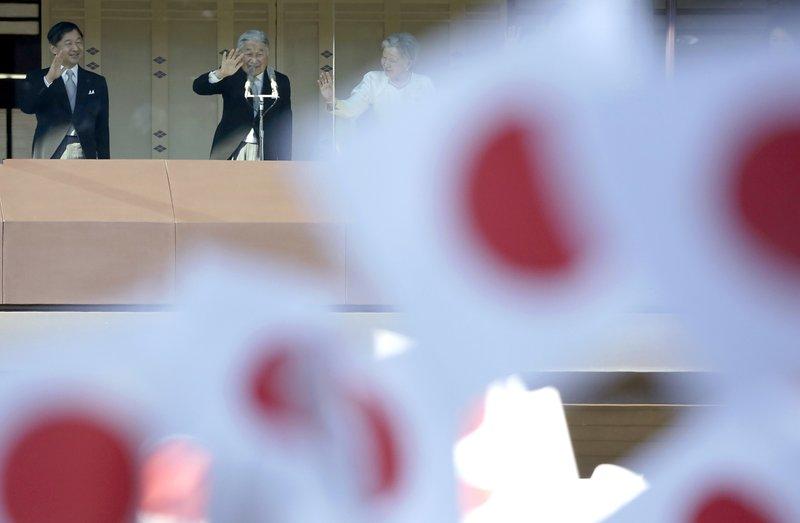 Akihito, Michiko, Naruhito