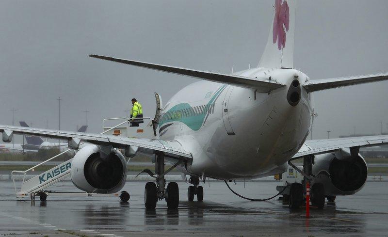 Rain Plane