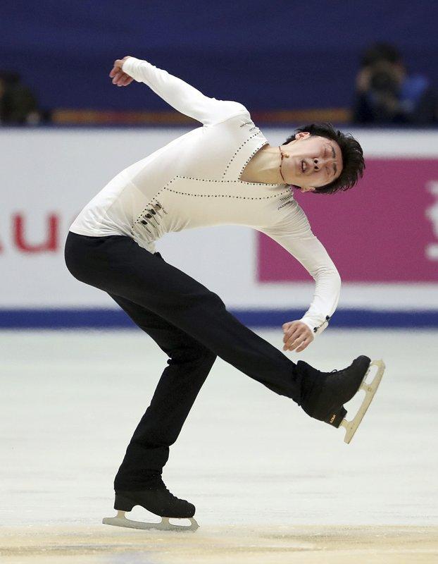 Jin Boyang