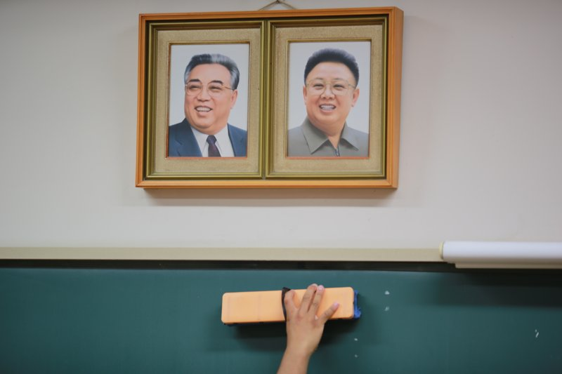Kim Il Sung KIm Jong Il