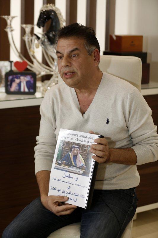 Yahya Lotfi Khader