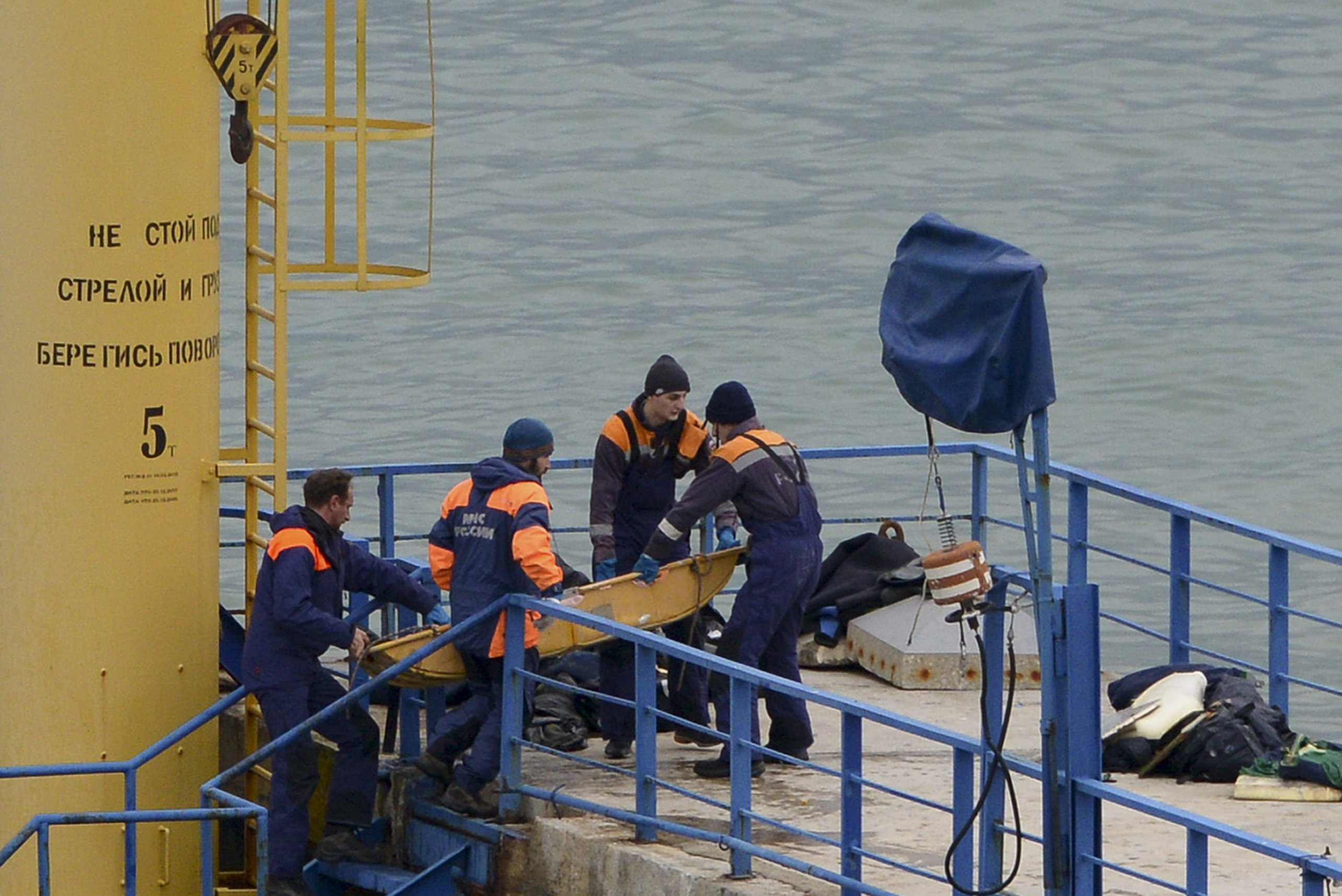 Russia examines all possible reasons for Black Sea jet crash