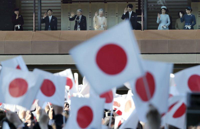Akihito, Michiko, Naruhito, Masako, Akishino, Kiko, Mako