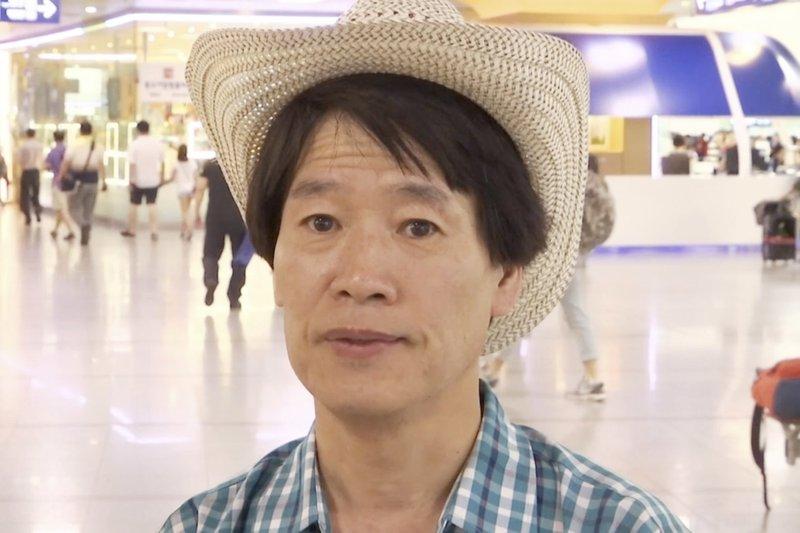 Heo Kyung Yon