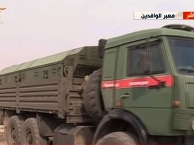 Russian Military Vehicles Cross Into Douma