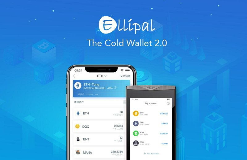 """""""The Cold Wallet 2.0""""? ELLIPAL Launches Mobile-oriented Cold Wallet for Cryptocurrency"""