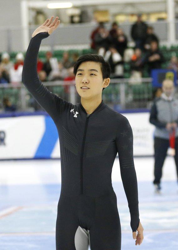 Thomas Insuk Hong