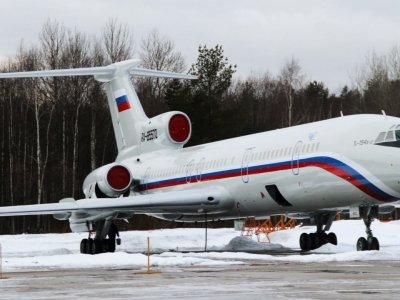 Russian Plane Crashes Into Black Sea
