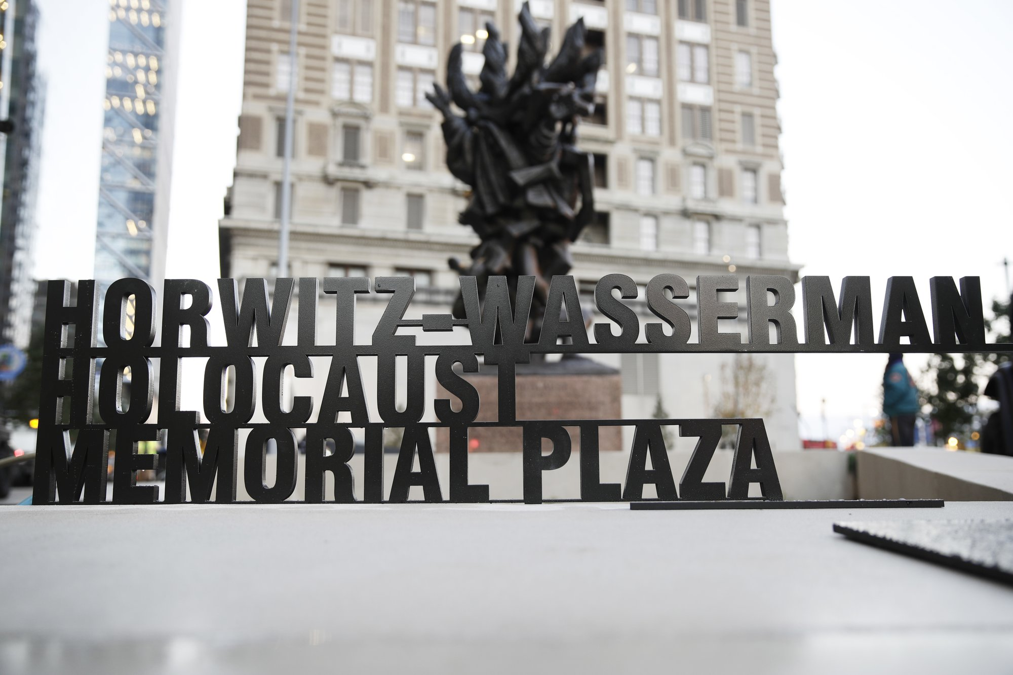 1st Holocaust memorial in US merges past with new technology